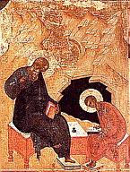 Икона Иоанн Богослов на острове Патмос, начало XVI в.