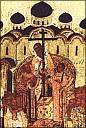 Икона Воздвижение Креста. Деталь.
